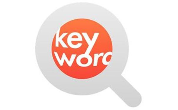 关键词优化:关键词优化怎么优化?